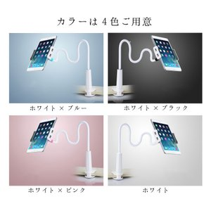 タブレット スタンド アルミ 寝ながら スマホ スタンド iPad スタンド フレキシブルアーム|ysmya|02