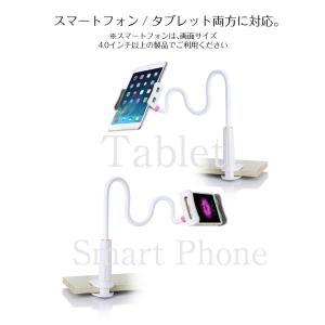タブレット スタンド アルミ 寝ながら スマホ スタンド iPad スタンド フレキシブルアーム|ysmya|03
