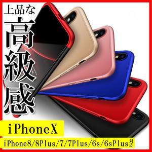 iPhoneケース ガラスフィルム付き スマートフォン 全面 オシャレ 耐衝撃 iPhone6 iPhone7 安もんや|ysmya