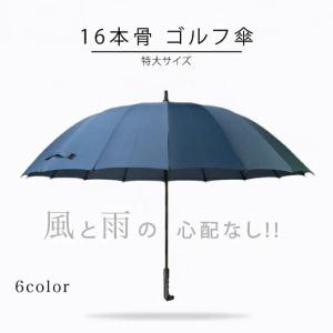 ゴルフ傘 巨大傘 直径100cm 16本骨 晴雨兼用 パラソ...