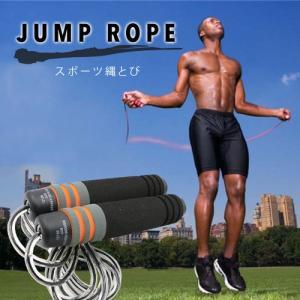 なわとび 縄跳び とび縄 ダイエット トレーニングの商品画像