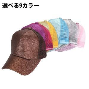 キャップ メンズ 帽子 ベースボールキャップ ローキャップ ...