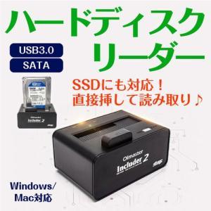HDDクローンスタンド HDDデュプリケーター ハードディス...