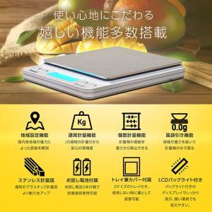 デジタルスケール クッキングスケール セール TOKAI 公式販売 電子はかり 薄型 風袋引き機能付き 小型  0.1g 0.01g単位 3kgまで計量  計量トレー2枚付き|ysmya|12