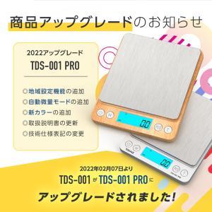デジタルスケール クッキングスケール セール TOKAI 公式販売 電子はかり 薄型 風袋引き機能付き 小型  0.1g 0.01g単位 3kgまで計量  計量トレー2枚付き|ysmya|13