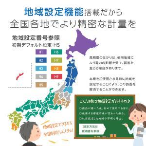 デジタルスケール クッキングスケール セール TOKAI 公式販売 電子はかり 薄型 風袋引き機能付き 小型  0.1g 0.01g単位 3kgまで計量  計量トレー2枚付き|ysmya|14