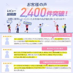 デジタルスケール クッキングスケール セール TOKAI 公式販売 電子はかり 薄型 風袋引き機能付き 小型  0.1g 0.01g単位 3kgまで計量  計量トレー2枚付き|ysmya|16