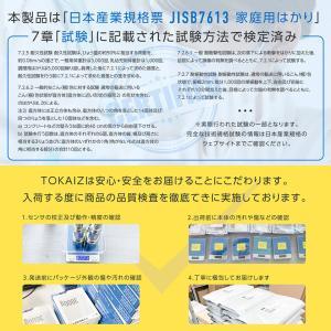 デジタルスケール クッキングスケール セール TOKAI 公式販売 電子はかり 薄型 風袋引き機能付き 小型  0.1g 0.01g単位 3kgまで計量  計量トレー2枚付き|ysmya|09