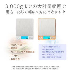 デジタルスケール クッキングスケール セール TOKAI 公式販売 電子はかり 薄型 風袋引き機能付き 小型  0.1g 0.01g単位 3kgまで計量  計量トレー2枚付き|ysmya|10