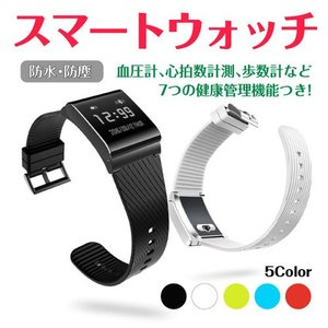 スマートウォッチ iPhone Android 日本語対応 ...