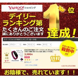 スマートウォッチ 日本正規代理店 日本語対応 ...の詳細画像1