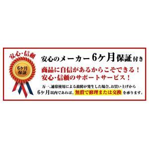 スマートウォッチ 日本正規代理店 日本語対応 ...の詳細画像2