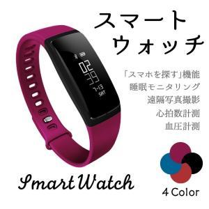 スマートウォッチ 日本正規代理店 日本語対応 ...の詳細画像3