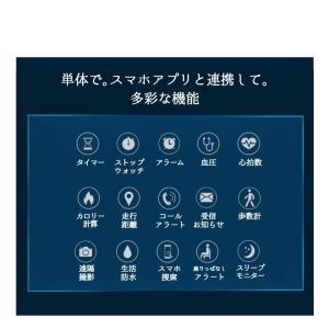 スマートウォッチ iphone Android...の詳細画像4
