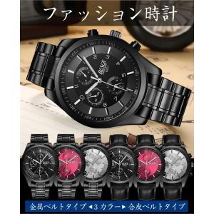 腕時計 メンズ メンズ腕時計 おしゃれ 男性用 ブラック ベルト 時計 安い 腕時計 見やすい|ysmya|02