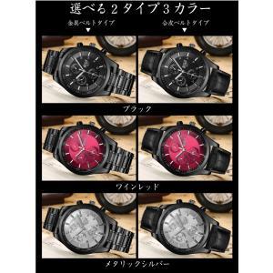 腕時計 メンズ メンズ腕時計 おしゃれ 男性用 ブラック ベルト 時計 安い 腕時計 見やすい|ysmya|03