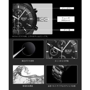 腕時計 メンズ メンズ腕時計 おしゃれ 男性用 ブラック ベルト 時計 安い 腕時計 見やすい|ysmya|08