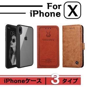iPhoneX ケース 手帳型 スタンド機能 マグネット式 カード収納 iPhoneX レザーケース 軽量 耐磨耗性 アイフォンX カバー おしゃれ|ysmya