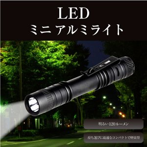 超小型 LED 懐中電灯 ハンディライト...