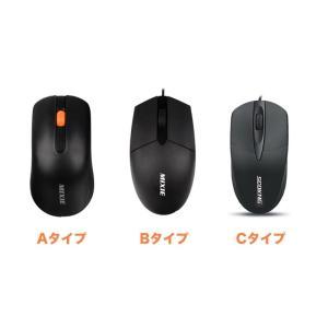 マウス 有線 静音|ysmya|03