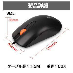 マウス 有線 静音|ysmya|06