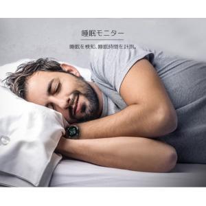 スマートウォッチ 日本正規代理店 日本語対応 iPhone アンドロイド 心拍 血圧 歩数計 万歩計 睡眠 防水 line 着信 通知 スマホ探し|ysmya|12