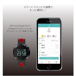 スマートウォッチ 日本正規代理店 日本語対応 iPhone アンドロイド 心拍 血圧 歩数計 万歩計 睡眠 防水 line 着信 通知 スマホ探し|ysmya|13