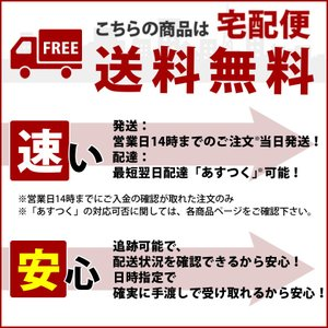 スマートウォッチ 日本正規代理店 日本語対応 iPhone アンドロイド 心拍 血圧 歩数計 万歩計 睡眠 防水 line 着信 通知 スマホ探し|ysmya|20