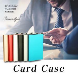 クレジット ワンタッチ カードケース スライド式 アルミ 薄型 スリム マネークリップ