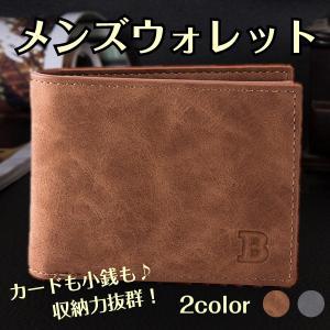 財布 メンズ レディース 二つ折り財布 折財布 レザー...