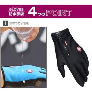 手袋 手ぶくろ 防寒 裏起毛 スマホ対応 スポーツ メンズ レディース 防水 暖かい てぶくろ|ysmya|05