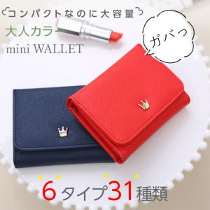 財布 2つ折り財布 レディース 二つ折り ミニ財布 フリンジ ファスナー チャック かわいい PU レザー