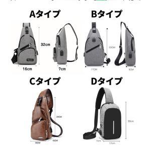 ボディバッグで携帯充電! 4タイプ 選べる14種  USBポート搭載 ケーブル付メンズ レディース ワンショルダー ボディーバッグ 軽量 斜めがけ ウエストポーチ|ysmya|12