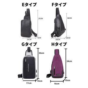 ボディバッグで携帯充電! 4タイプ 選べる14種  USBポート搭載 ケーブル付メンズ レディース ワンショルダー ボディーバッグ 軽量 斜めがけ ウエストポーチ|ysmya|13