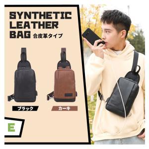 ボディバッグで携帯充電! 4タイプ 選べる14種  USBポート搭載 ケーブル付メンズ レディース ワンショルダー ボディーバッグ 軽量 斜めがけ ウエストポーチ|ysmya|08