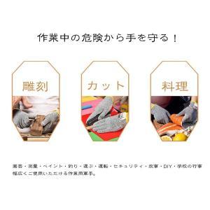 防刃 手袋 左右 セット 切れない 軍手 耐刃 防刃グローブ 作業用 DIY 大工 安全 刃物 調理 BBQ S|ysmya|03