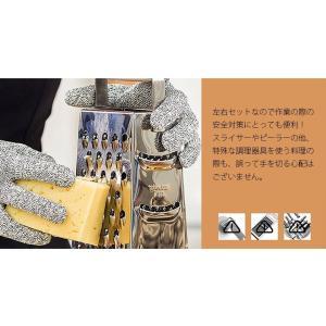 防刃 手袋 左右 セット 切れない 軍手 耐刃 防刃グローブ 作業用 DIY 大工 安全 刃物 調理 BBQ S|ysmya|04