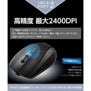 ワイヤレスマウス マウス 無線 静音 充電式 おしゃれ 7ボタン 160連続使用時間 バッテリー内蔵 省エネルギー 高精度 Mac Windowsに対応|ysmya|11