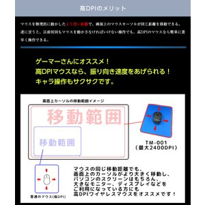 ワイヤレスマウス マウス 無線 静音 充電式 おしゃれ 7ボタン 160連続使用時間 バッテリー内蔵 省エネルギー 高精度 Mac Windowsに対応|ysmya|12