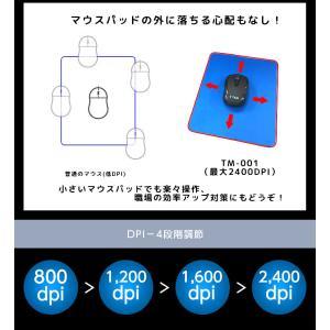 ワイヤレスマウス マウス 無線 静音 充電式 おしゃれ 7ボタン 160連続使用時間 バッテリー内蔵 省エネルギー 高精度 Mac Windowsに対応|ysmya|13