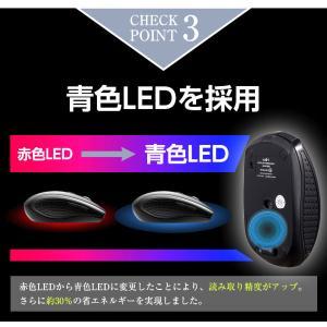 ワイヤレスマウス マウス 無線 静音 充電式 おしゃれ 7ボタン 160連続使用時間 バッテリー内蔵 省エネルギー 高精度 Mac Windowsに対応|ysmya|14