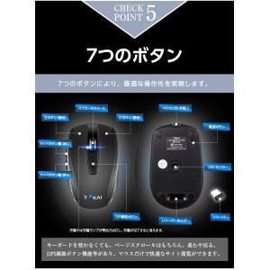 ワイヤレスマウス マウス 無線 静音 充電式 おしゃれ 7ボタン 160連続使用時間 バッテリー内蔵 省エネルギー 高精度 Mac Windowsに対応|ysmya|17