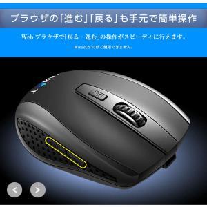 ワイヤレスマウス マウス 無線 静音 充電式 おしゃれ 7ボタン 160連続使用時間 バッテリー内蔵 省エネルギー 高精度 Mac Windowsに対応|ysmya|18