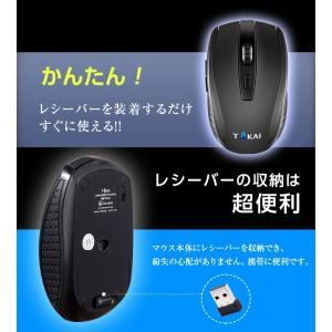ワイヤレスマウス マウス 無線 静音 充電式 おしゃれ 7ボタン 160連続使用時間 バッテリー内蔵 省エネルギー 高精度 Mac Windowsに対応|ysmya|19