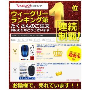 ワイヤレスマウス マウス 無線 静音 充電式 おしゃれ 7ボタン 160連続使用時間 バッテリー内蔵 省エネルギー 高精度 Mac Windowsに対応|ysmya|04