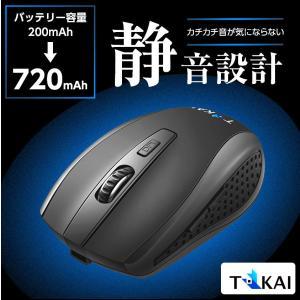 ワイヤレスマウス マウス 無線 静音 充電式 おしゃれ 7ボタン 160連続使用時間 バッテリー内蔵 省エネルギー 高精度 Mac Windowsに対応|ysmya|05