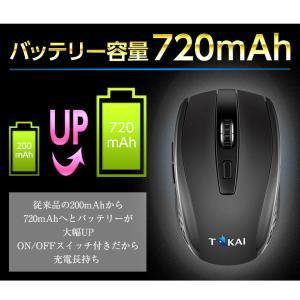 ワイヤレスマウス マウス 無線 静音 充電式 おしゃれ 7ボタン 160連続使用時間 バッテリー内蔵 省エネルギー 高精度 Mac Windowsに対応|ysmya|06