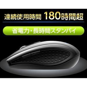 ワイヤレスマウス マウス 無線 静音 充電式 おしゃれ 7ボタン 160連続使用時間 バッテリー内蔵 省エネルギー 高精度 Mac Windowsに対応|ysmya|07