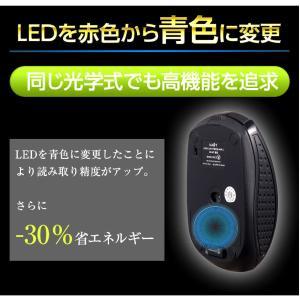 ワイヤレスマウス マウス 無線 静音 充電式 おしゃれ 7ボタン 160連続使用時間 バッテリー内蔵 省エネルギー 高精度 Mac Windowsに対応|ysmya|08