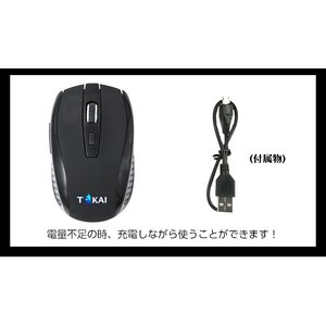 ワイヤレスマウス マウス 無線 静音 充電式 おしゃれ 7ボタン 160連続使用時間 バッテリー内蔵 省エネルギー 高精度 Mac Windowsに対応|ysmya|10